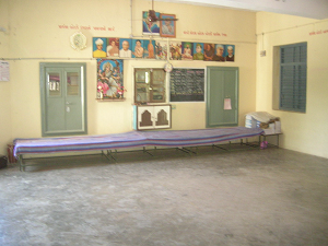 Assembly hall , College Of Education, Baspa